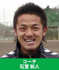 Category:FC町田ゼルビアの選手 ...